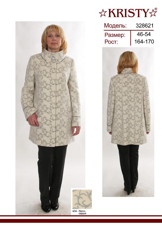 Kristy Женская Одежда
