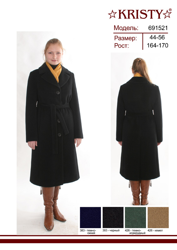 Одежда в Иркутске